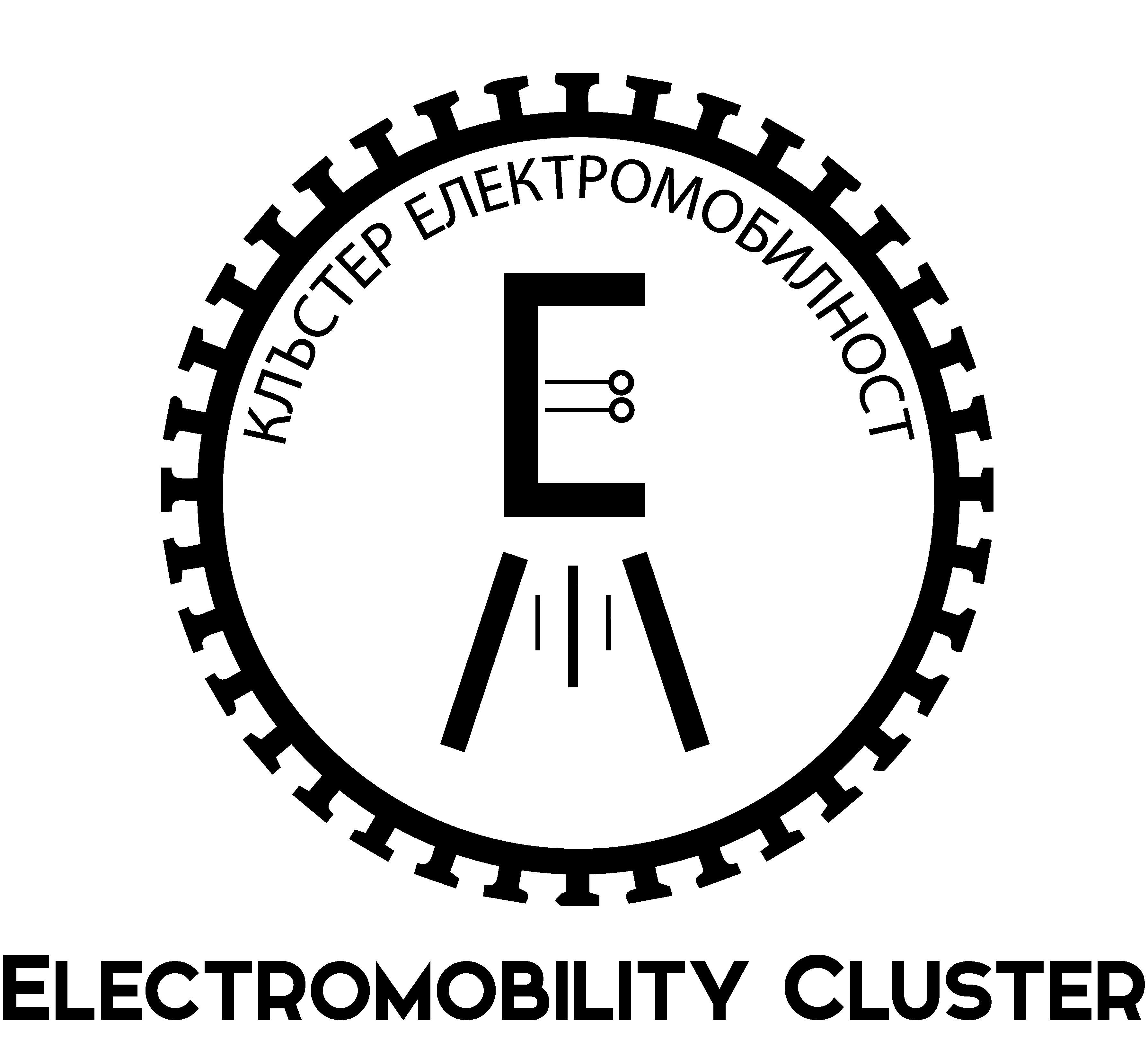 Лого Клъстер Електромобилност