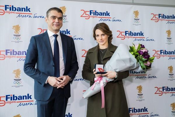 Fibank 2018