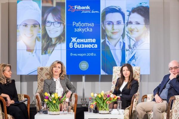 Fibank_Women-in-business
