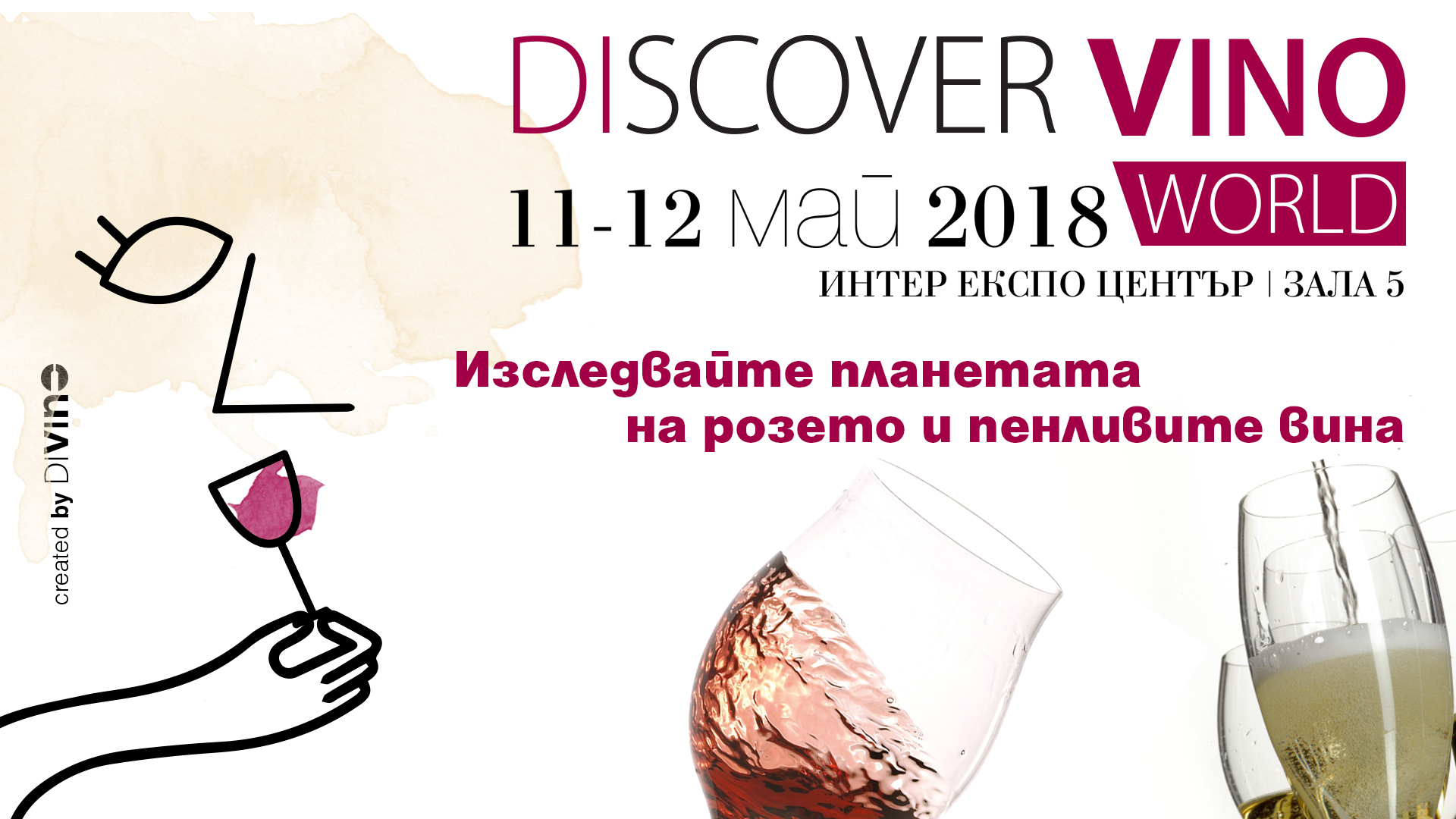 discover_vino_Rose & spark