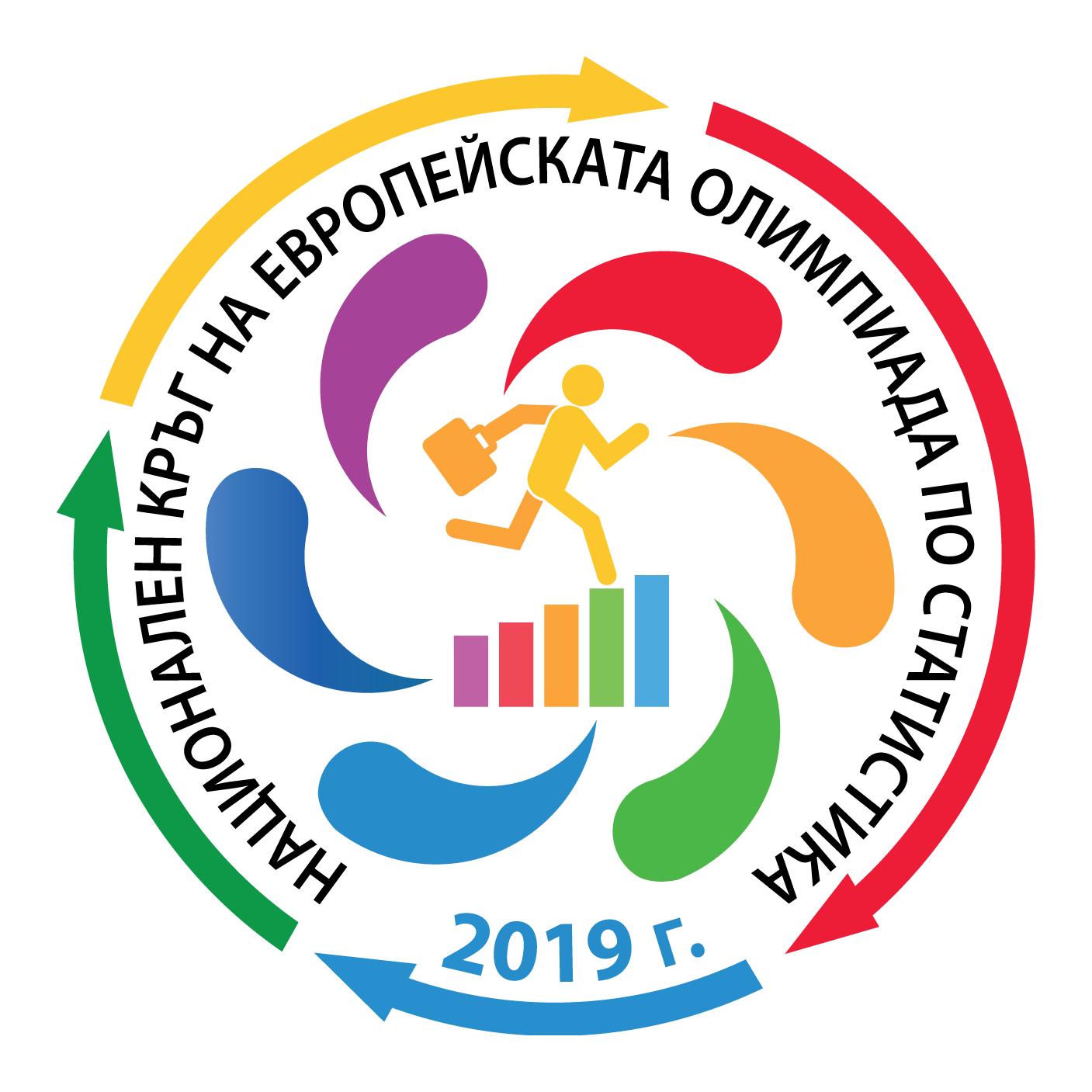 logo_bg_EOS 2019-02
