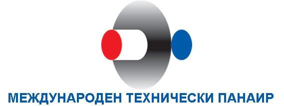Международен технически панаир-лого
