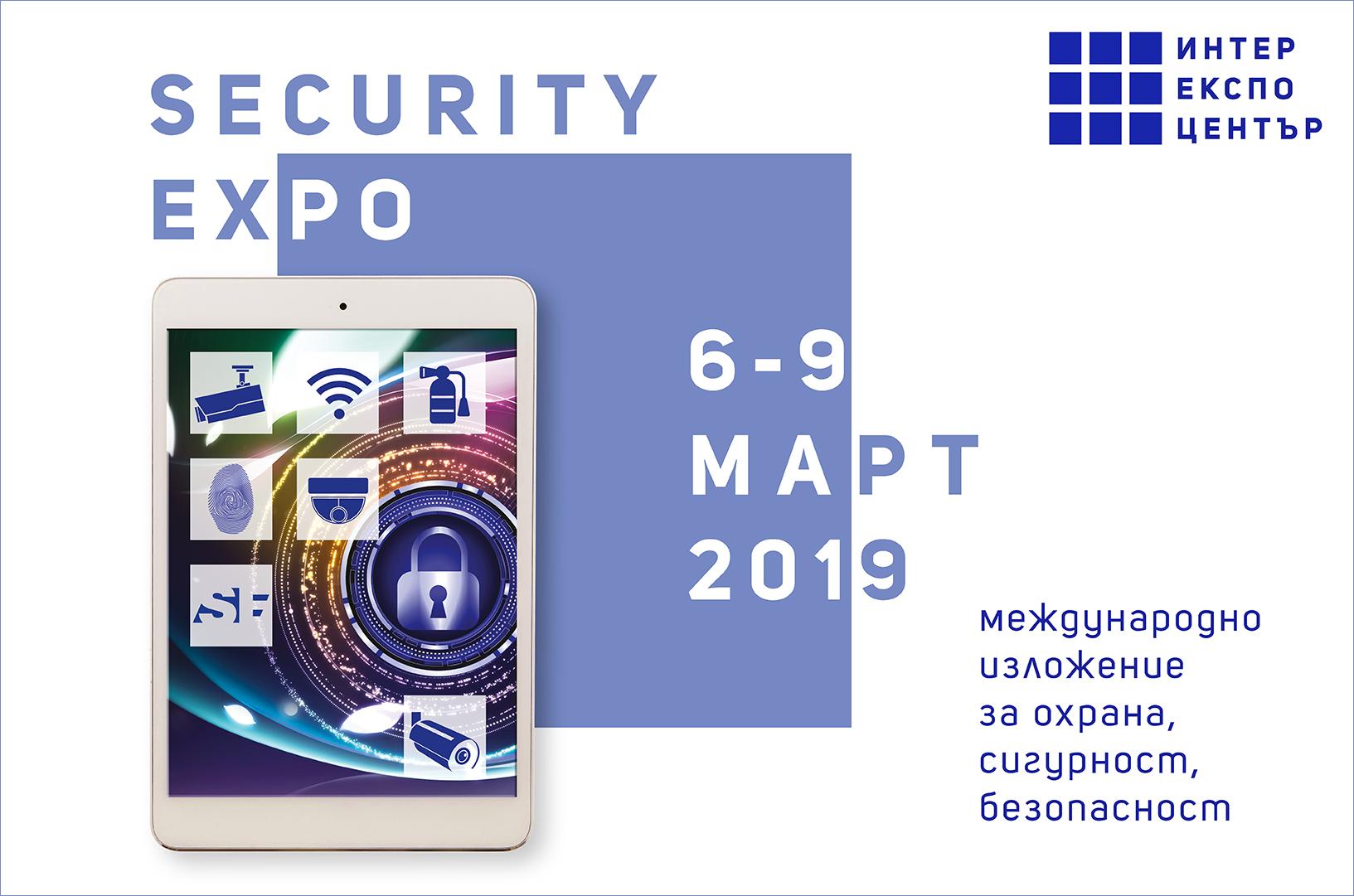 1633x1081_security_BG