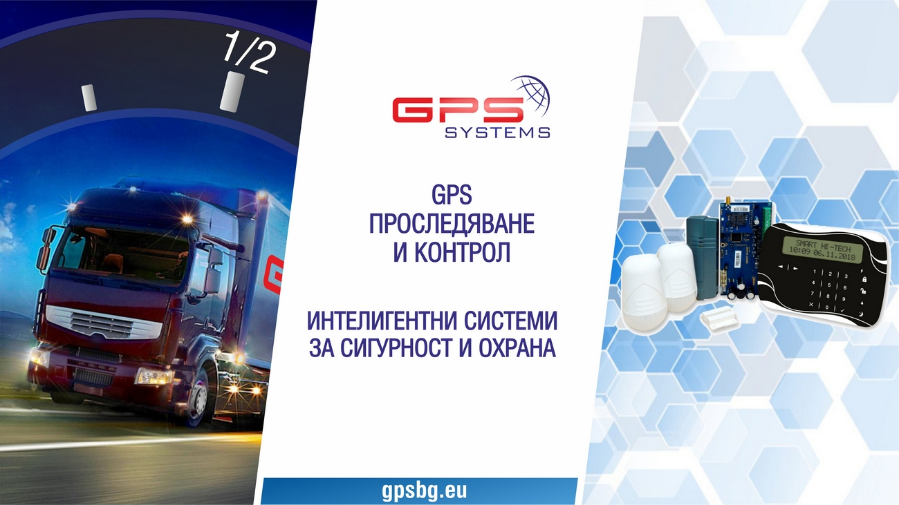 GPS Systems_Smart_H-_Tech_and_Tracking_2