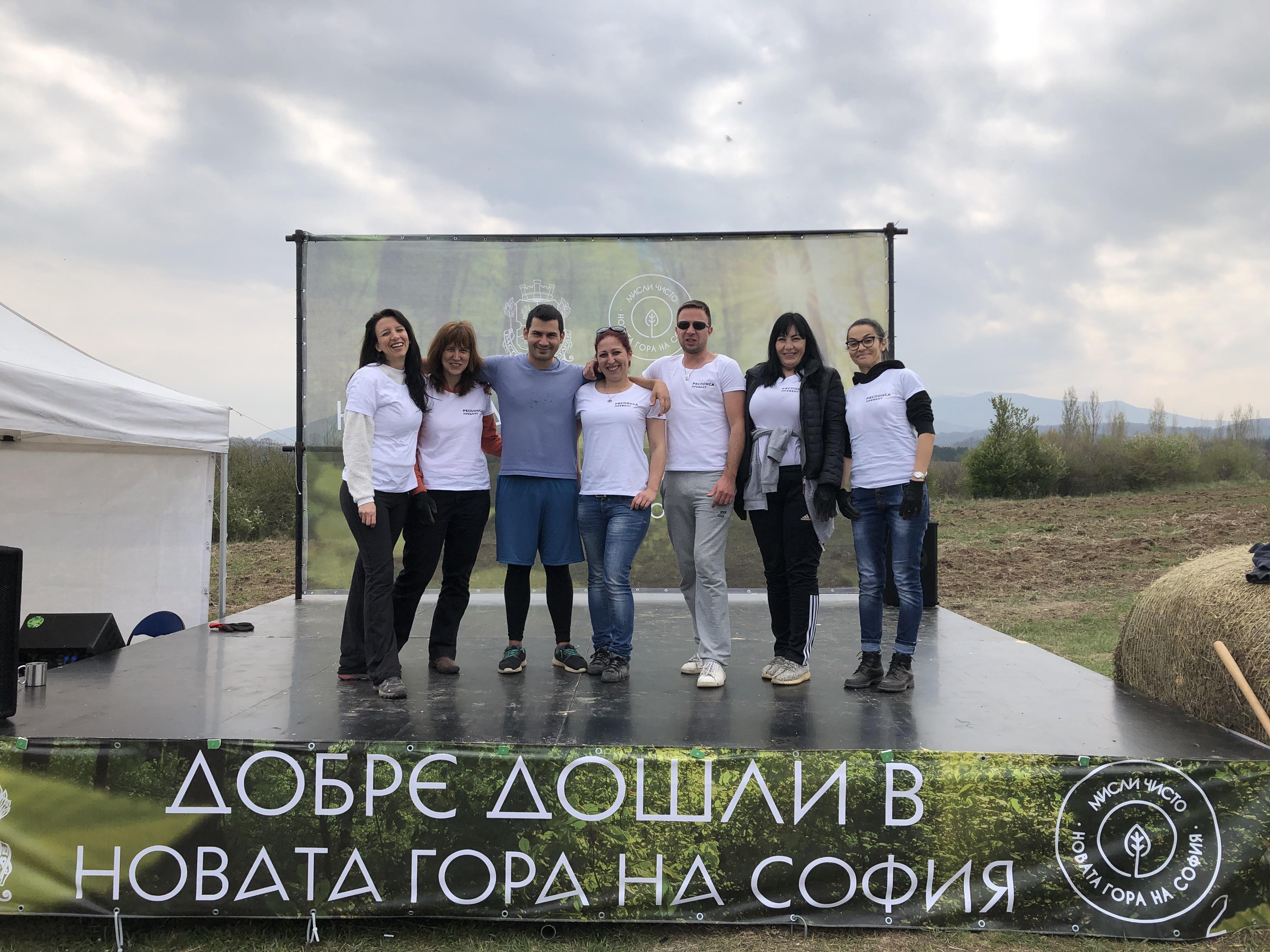 Novata-gora-na-SF-PR - RPrevent 08042019.doc