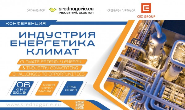 Industry and Energy 2019_page-0001